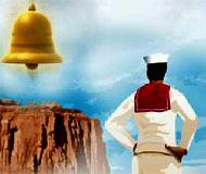 Golden Bell Qest